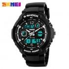 Наручные часы Skmei 0931-2 купить оптом