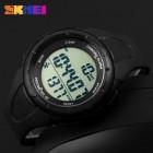 Наручные часы Skmei 1108-1 купить оптом