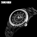 Наручные часы Skmei 1159-3 купить оптом
