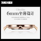 Наручные часы Skmei 1181-1 купить оптом