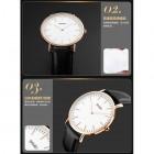 Наручные часы Skmei 1181-3 купить оптом