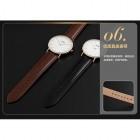 Наручные часы Skmei 1181-2 купить оптом