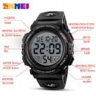 Наручные часы Skmei 1258-6 купить оптом