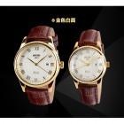 Наручные часы Skmei 9058-1 купить оптом