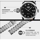 Наручные часы Skmei 9058-16 купить оптом