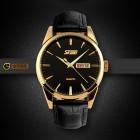 Наручные часы Skmei 9073-2 купить оптом