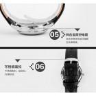 Наручные часы Skmei 9079-1 купить оптом