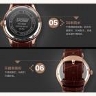 Наручные часы Skmei 9091-2 купить оптом