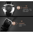 Наручные часы Skmei 9092-5 купить оптом