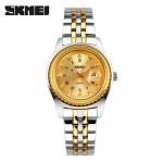 SKMEI 9098-1