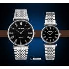 Наручные часы Skmei 9105-4 купить оптом
