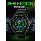 Наручные часы Skmei 0931-1 купить оптом