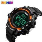 Наручные часы Skmei 1180-3 купить оптом