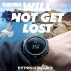 Наручные часы Skmei 1231-1 купить оптом