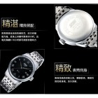 Наручные часы Skmei 9058-13 купить оптом